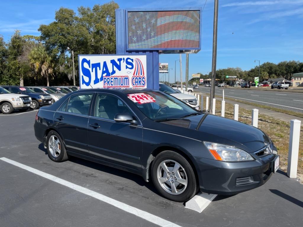 2007 Honda Accord photo